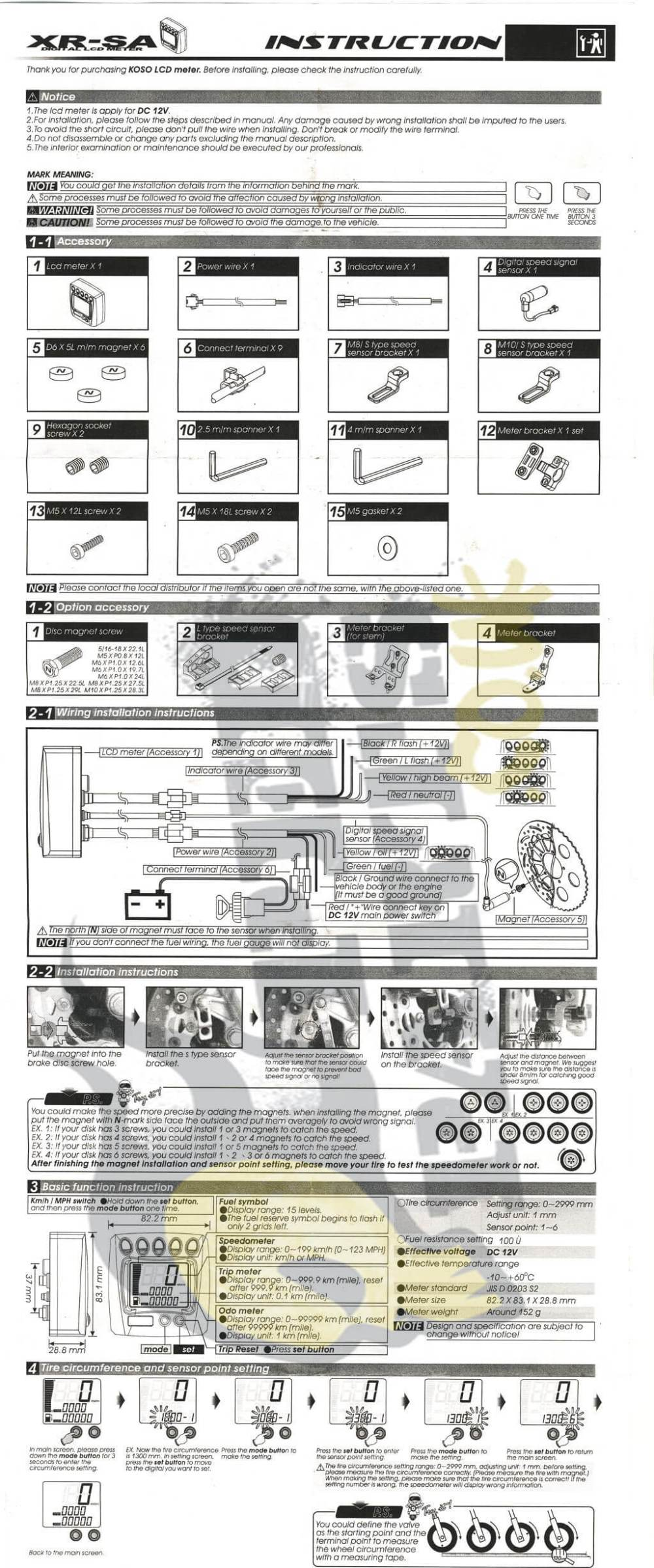 medium resolution of koso digital speedometer clocks pedparts uk electric motor wiring diagram installation instructions wiring diagram