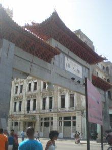 CUBA LA HABANA Barrio chino