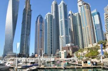 Dubai Marina 103 1