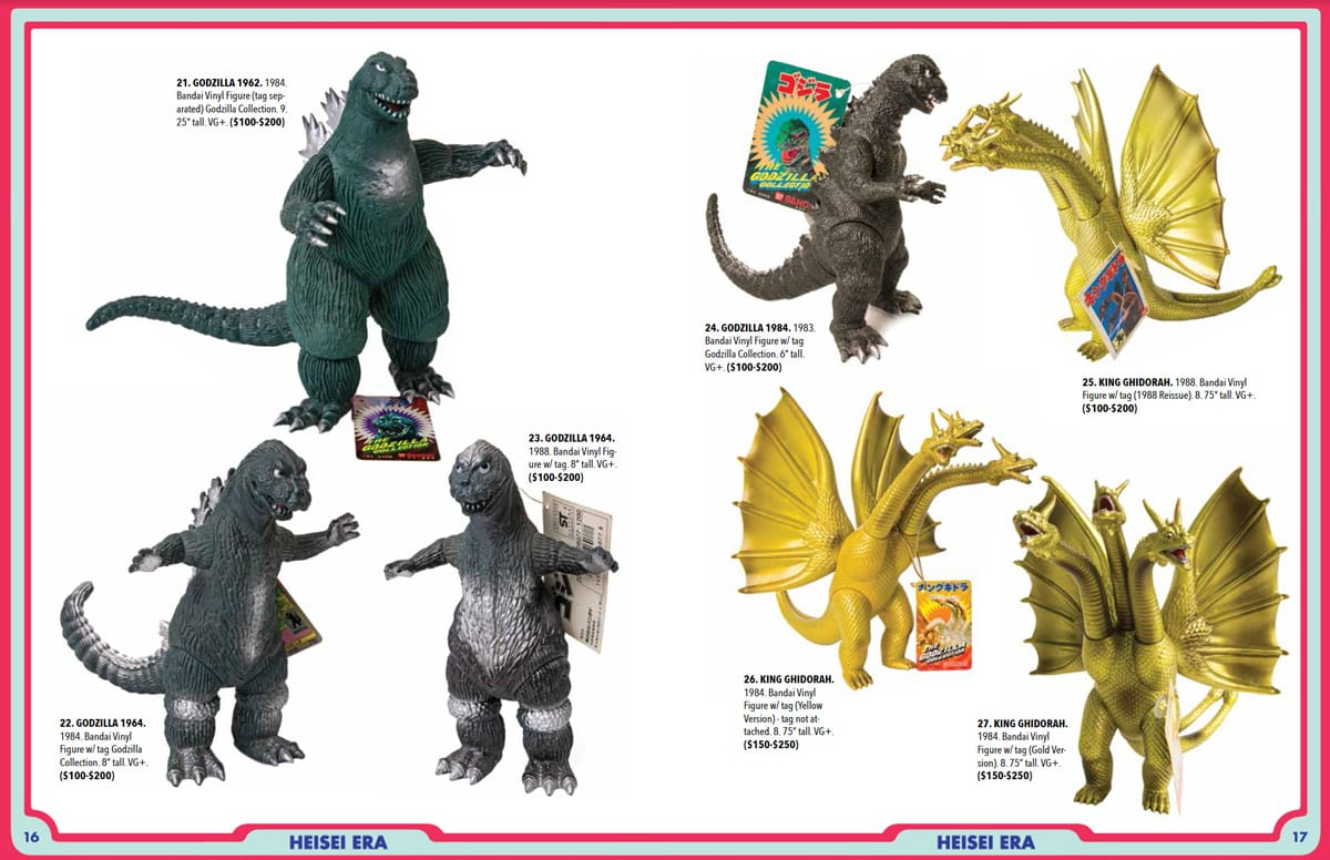 Vinyl Conflict The World Of Godzilla Toys Exhibition
