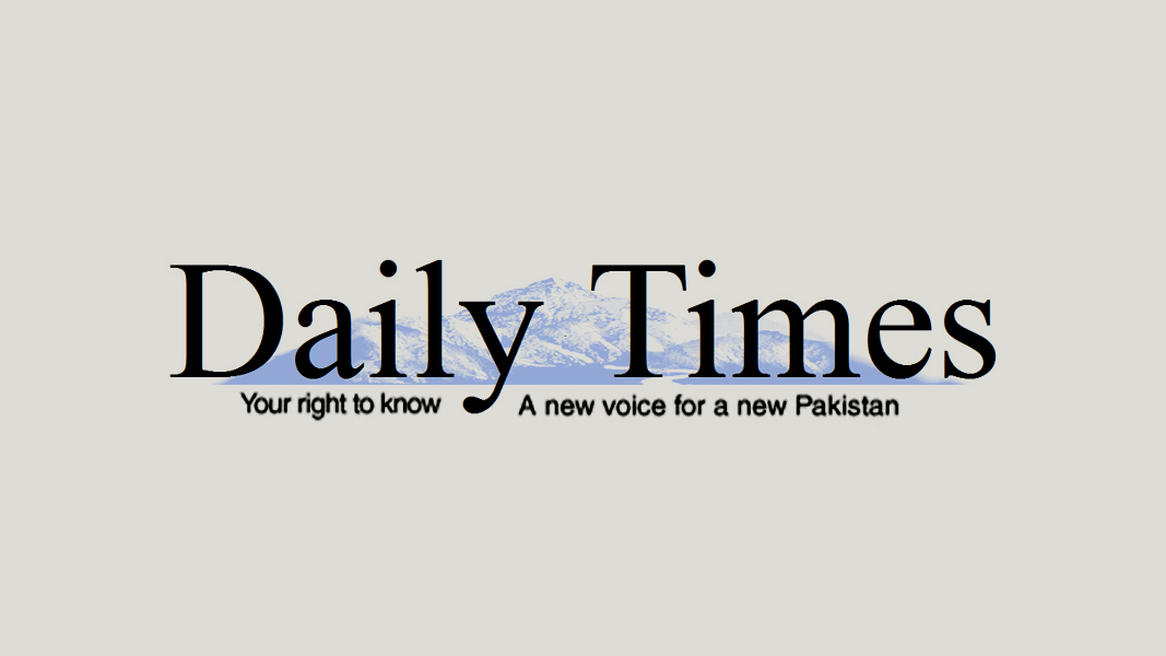 Graphic: Daily Times logo.