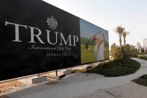 Donald Trump billboard in the United Arab Emirates