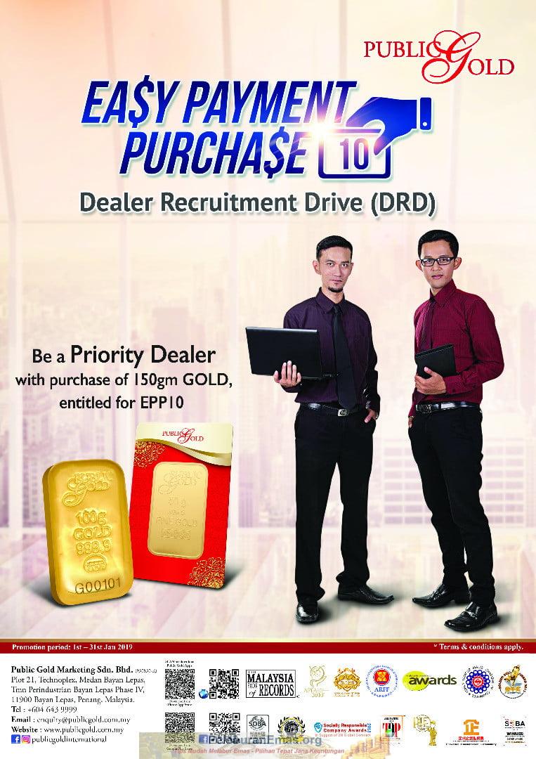 Promosi Priority Dealer Public Gold Januari 2019