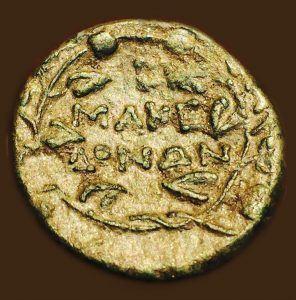 Монета со Силен - реверс