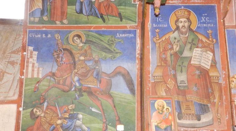 Св. Димитри и Исус Велики Архиереј