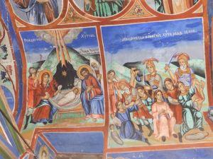 Рождество Христово и уште еден мотив