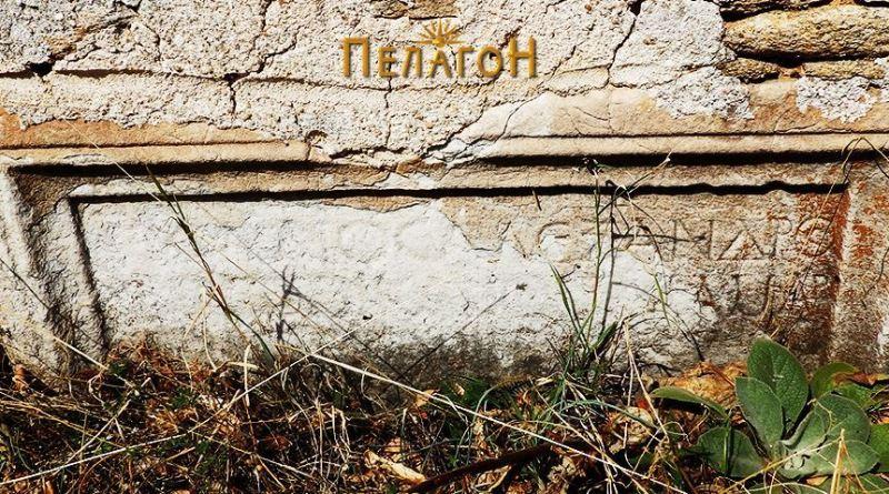 Споменик со натпис во темелот на црквата