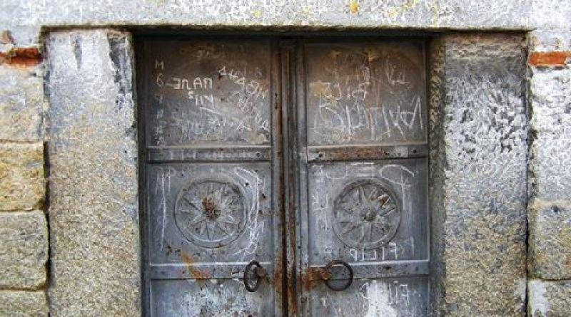 Вратата со апликации на македоснкото сонце