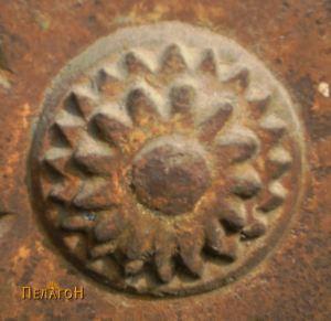 Розетата на првиот симбол