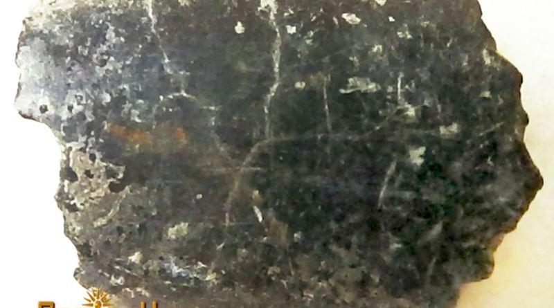 Фрагмент од камено орудие