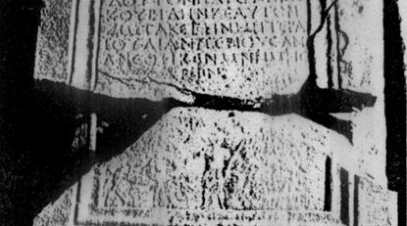 Мермерна стела со натпис на кој се споменува името Диоскурид