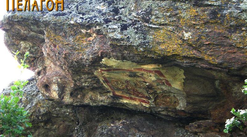 Делот од карпата со живописот