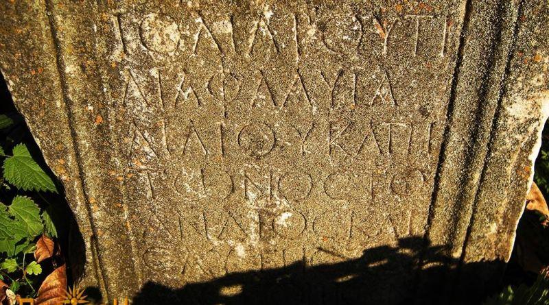 Антички споменик со украсување и натпис - натписот
