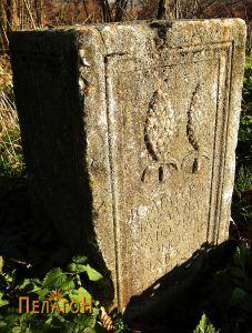 Антички споменик со украсување и натпис - отстрана