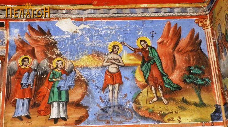 Крштение Христово