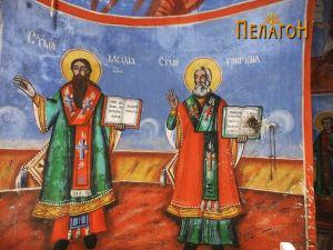 Св. НикСв. Василиј и св. Григоријола и св. Исаја