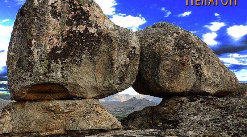 Камената порта од југозапад