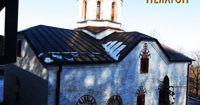 Црквата - поглед од конакот