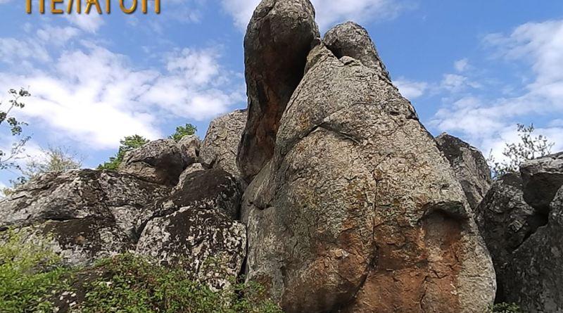 Специфична форма карпа на Кале 1