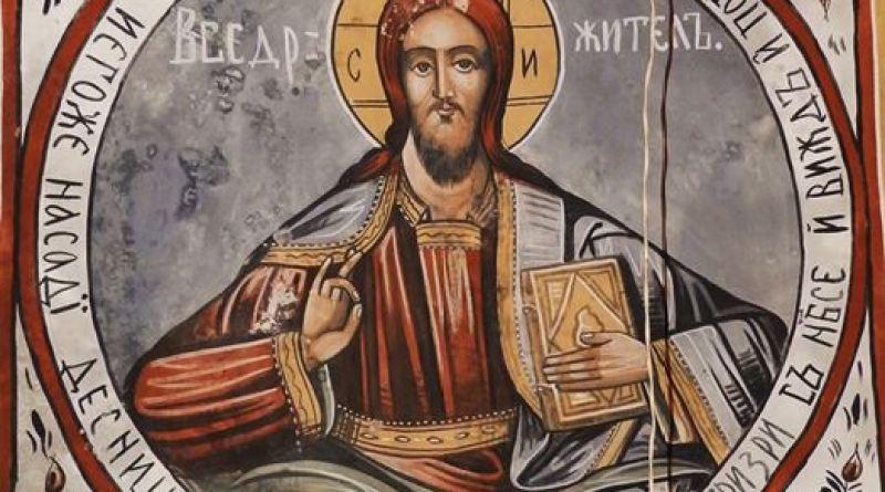 Исус Христос Седржател од сводот во црквата
