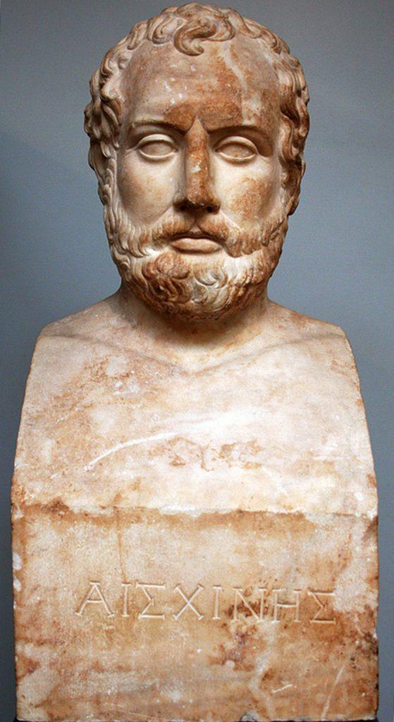 Ајсхин (389 - 314 п.н.е.)