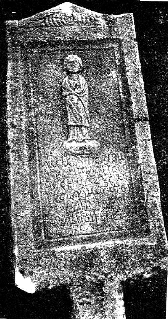 Споменик бр. 1