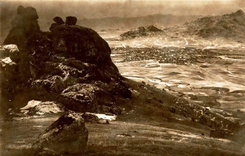 Мечка - фотографија о пред околу 1 век