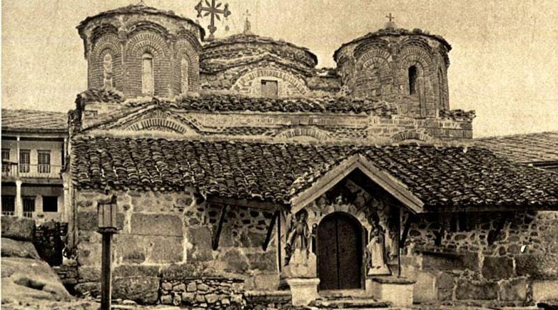 """Црквата во манастирот """"Успение на Пресвета Богородица - Трескавец"""" кај Прилеп - стара фотографија"""