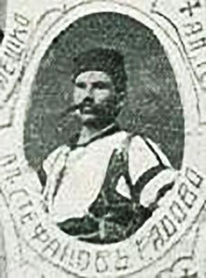 Алексо Стефанов - Демирхисарчето