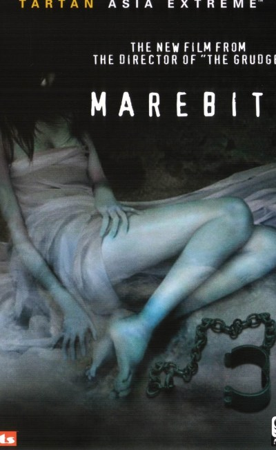 Marebito (稀人) Seres Extraños