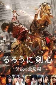 Kenshin, el guerrero samurái 3: El fin de la leyenda