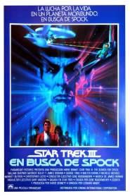 Viaje a las Estrellas 3: En busca de Spock