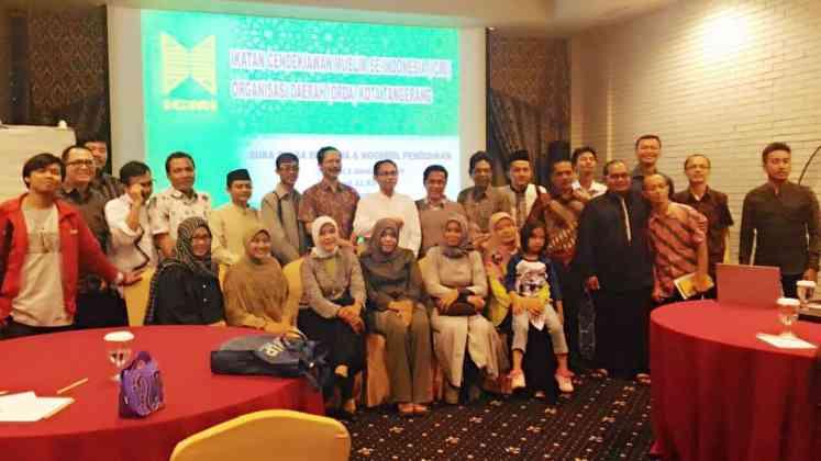 ICMI Orda Kota Tangerang Gelar Buka Puasa Bersama Sambil Ngobrol Pendidikan ICMI Orda Kota Tangerang Gelar Buka Puasa Bersama Sambil Ngobrol Pendidikan