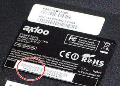 Axioo Neon TNW alias Clevo W549TU