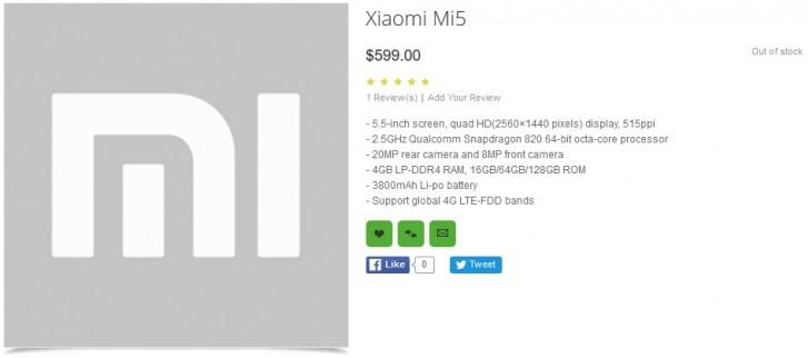 spesifikasi xiaomi mi5 lengkap
