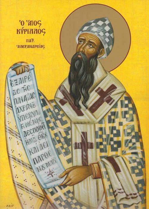 Αποτέλεσμα εικόνας για Ὁ Ἅγιος Κύριλλος Ἀρχιεπίσκοπος Ἀλεξανδρείας