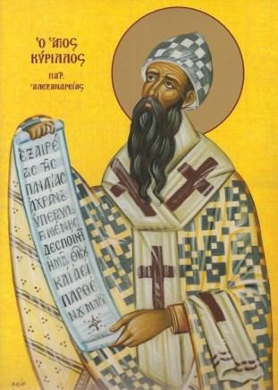 Ο Άγιος Κύριλλος