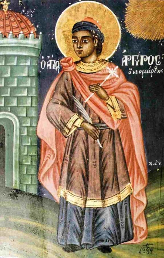 Agios Neomartys Argyros o raptis o Epanomitis 45