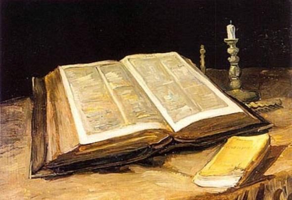 Αποτέλεσμα εικόνας για αγια βιβλια