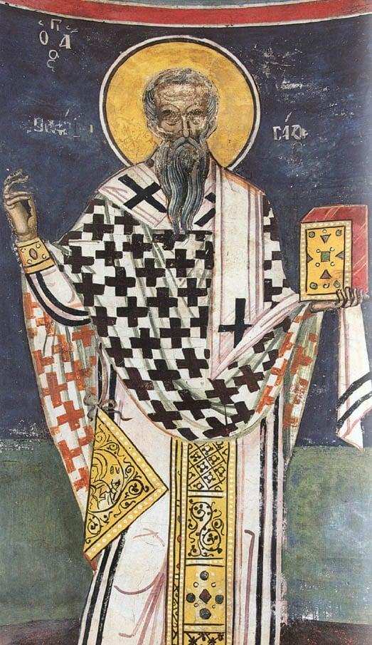 Αποτέλεσμα εικόνας για Όσιος Πορφύριος επίσκοπος Γάζης