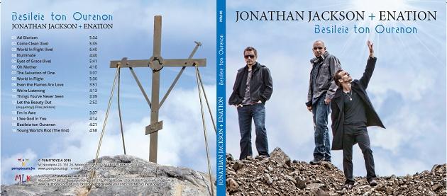 Αποτέλεσμα εικόνας για Ο Jonathan Jackson και το… ορθόδοξο rock!… «Basileia ton Ouranon» (ΒΙΝΤΕΟ)