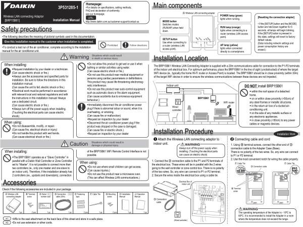 Daikin BRP15B61 installation manual