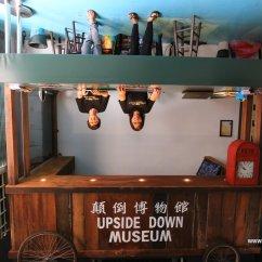Chair Rail Upside Down Drive Diamond Deluxe Rollator Transport Walker Museum 顛倒博物館 Penang