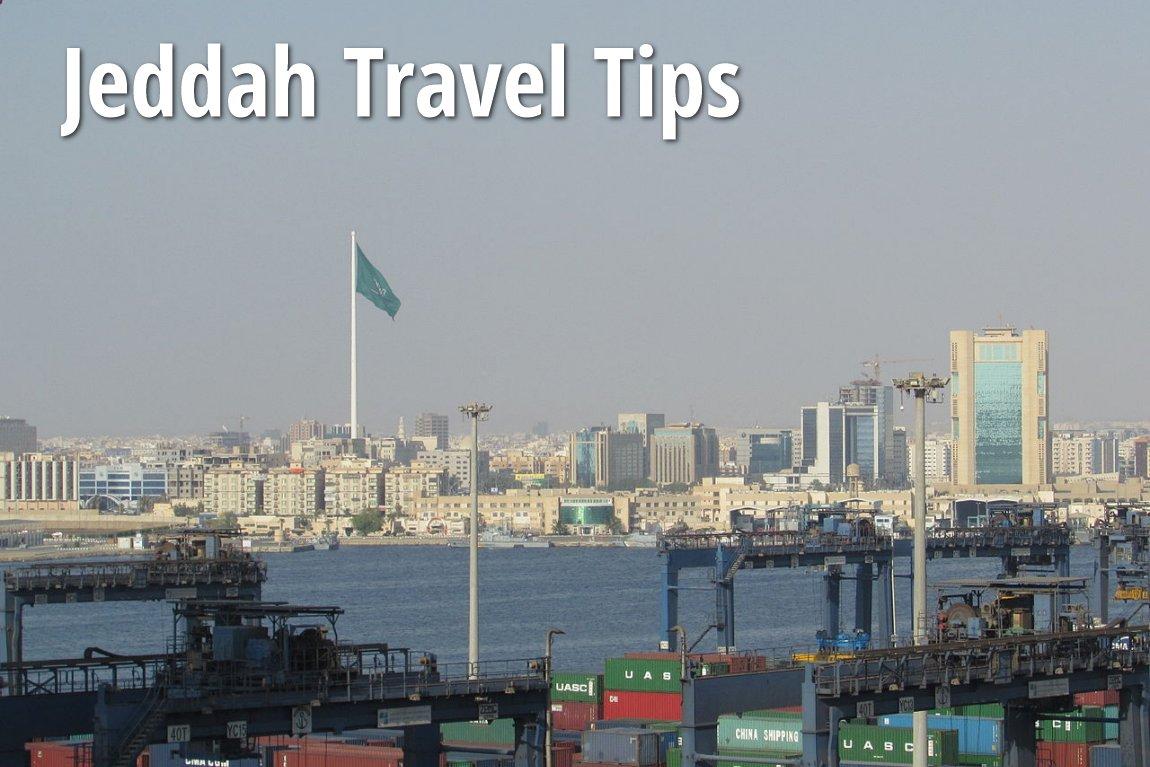 Jeddah. Saudi Arabia Travel Guide