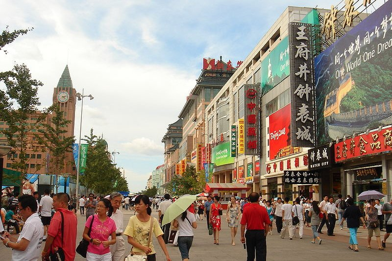Wangfujing Street. Beijing. China