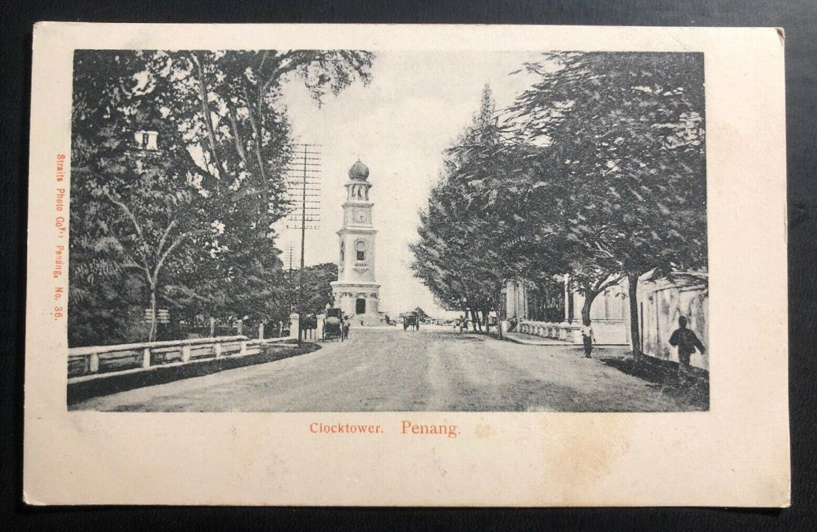 Penang Malaysia Picture Postcard of Clock Tower