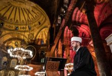 Ayasofya Camii'ne Atanacak İlk İmam Boşnak Asıllı Ferruh Muştuer…