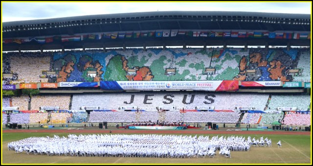 Shinchonji/Mannam Mass Games, Seoul, South Korea Photo: AsiaPundits