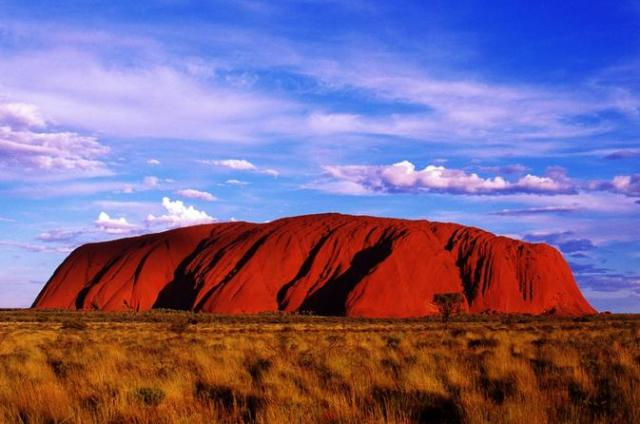 Uluru. It's a bloody big rock.