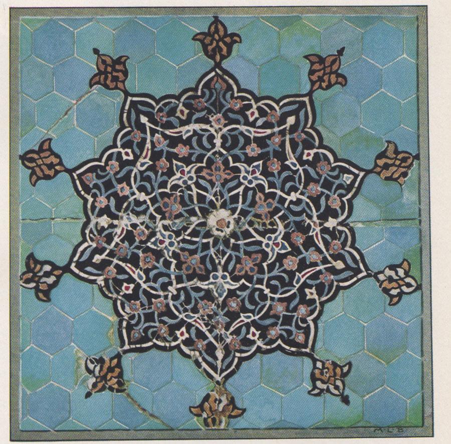 arabic art expedition magazine